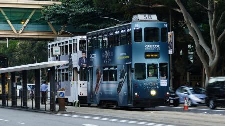 Hong Kong Trams.