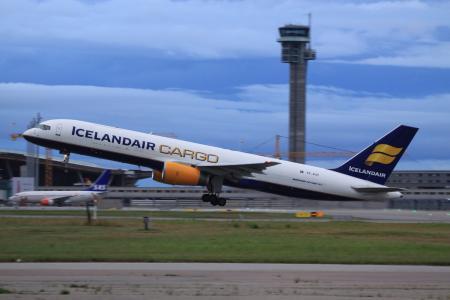 Icelandair cargo