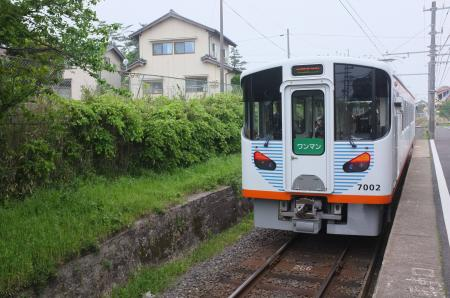 Ichibata railroad train in Izumo, Shimane prefecture Japan