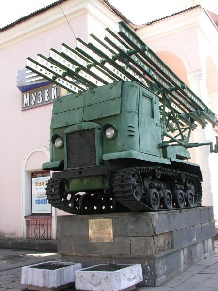 Katyusha rocket