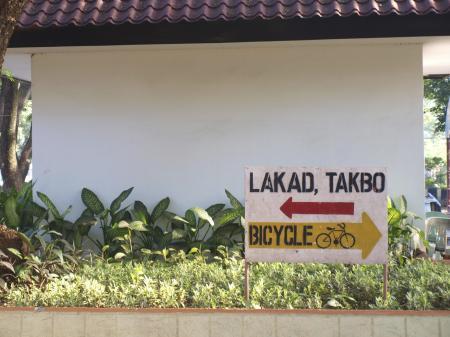 Lakad Takbo