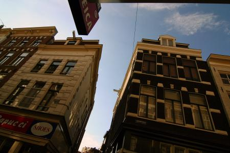 Looking upwards at some buildings