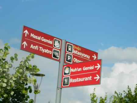 Red Signs