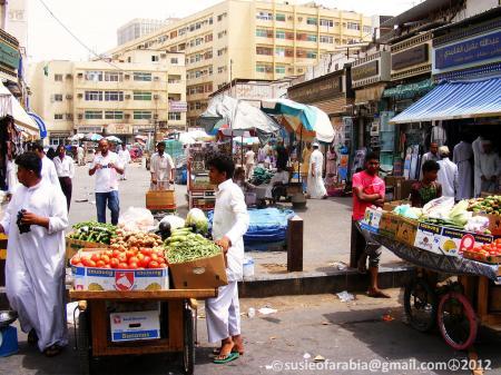 Saudi Street Market