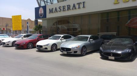 Sports Car Showroom