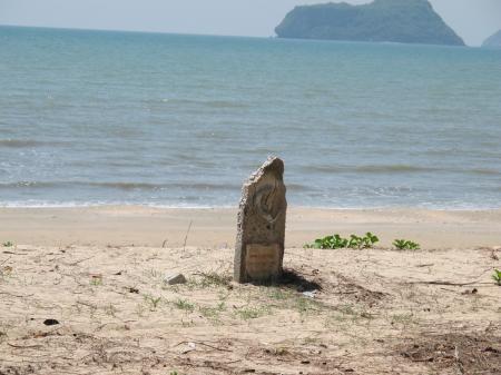 Stele sur mer