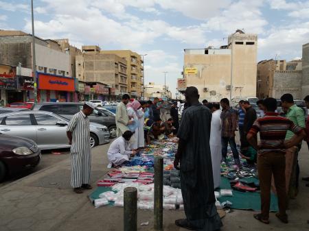 Street Market in Saudi