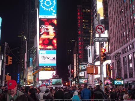 The mandatory Times Square at night