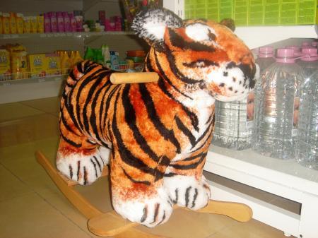 Tiger-rocking chair