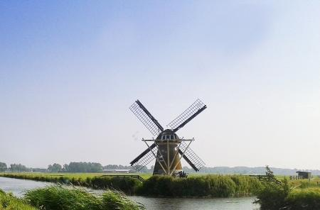 Windmil